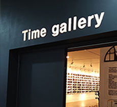 Time gallery Open 관련사진